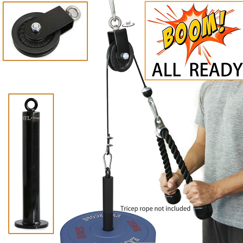 SYL Fitness LAT Pulley System